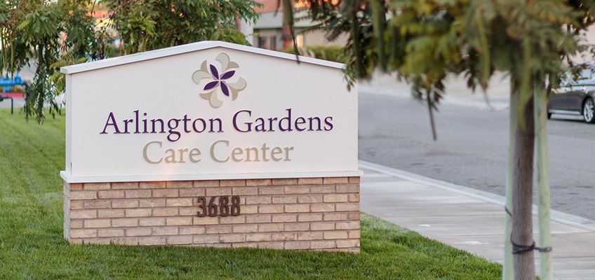 arlington gardens care center outside sign